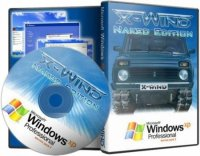 Windows XP Professional SP3 (X-Wind) by YikxX, RUS, VL, x86, AHCI/RAID Adv (Naked Edition) (01.03.2012)