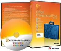 Microsoft Office 2010 Professional Plus SP1 2012
