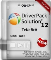 DriverPack Solution 12.3 Full R255 (2012) 12 255 x86+x64 (18.03.2012 ENG + RUS)