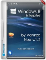 Windows 8 Enterprise New x86 Vannza v.1.2 (2013) [Русский]