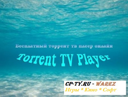 Torrent TV Player1.3